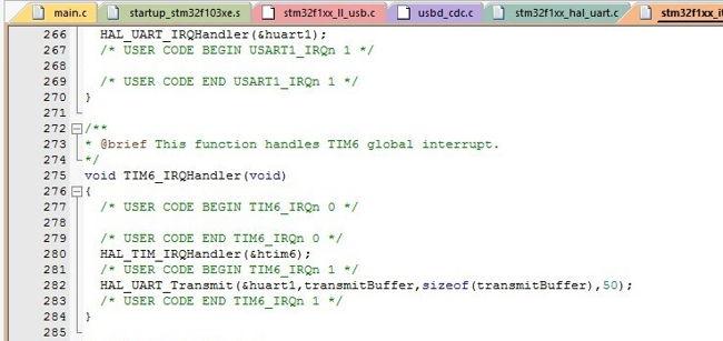 Отправка данных в UART