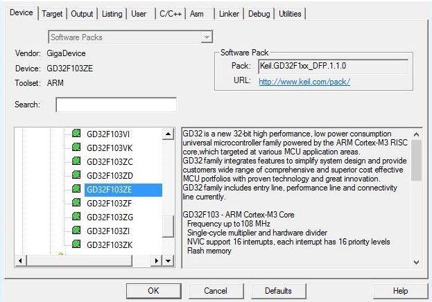 Конфигурирование Keil для работы с GD32
